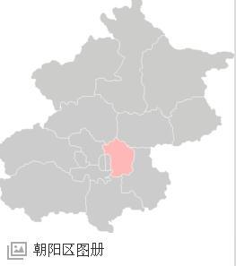 chaoyangqu.jpg